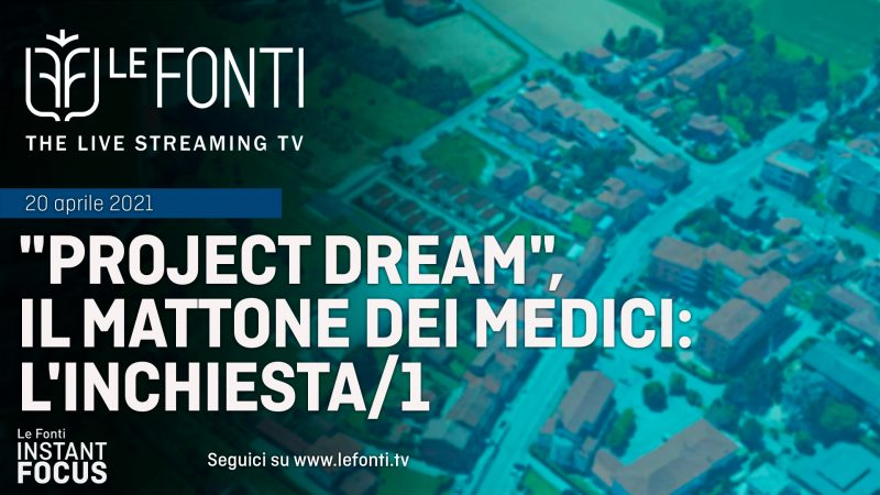 Project Dream