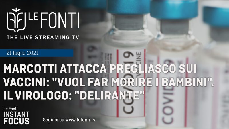 Vaccini